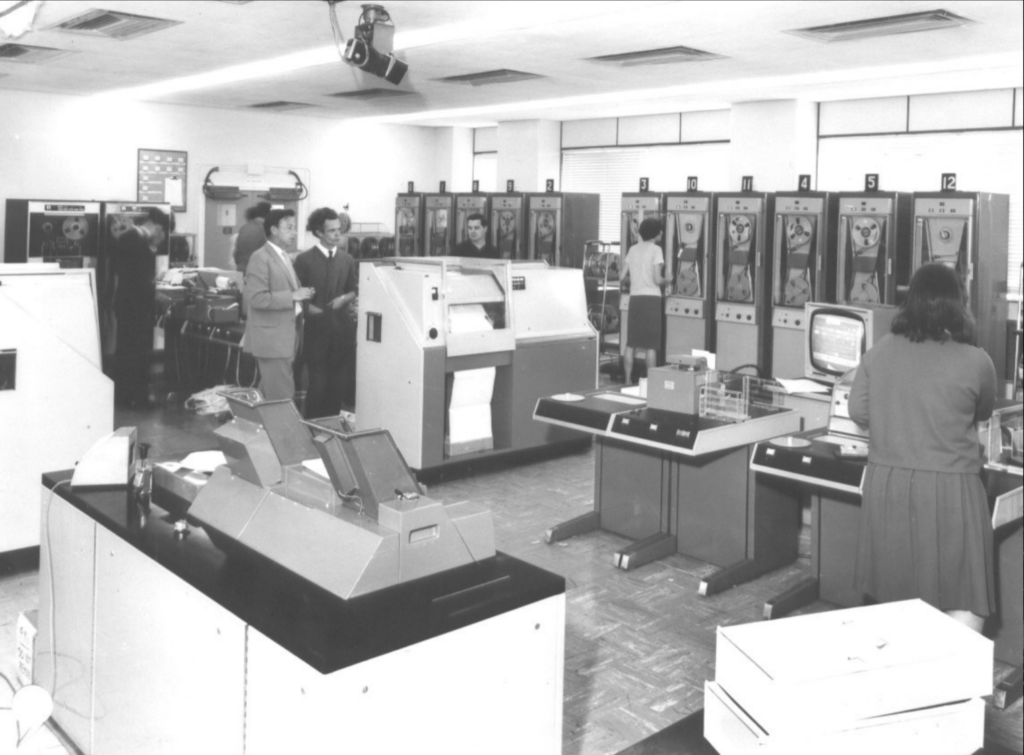 IBM Mainframe 7090